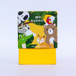 Personalised Chinese Animal Flash Cards