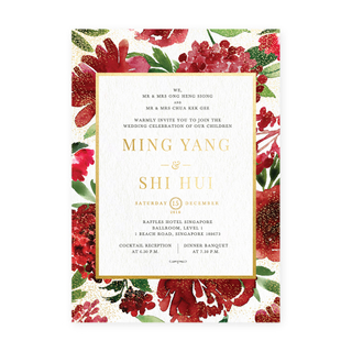 Watercolour Blushing Blooms - English Invite with Foil Border