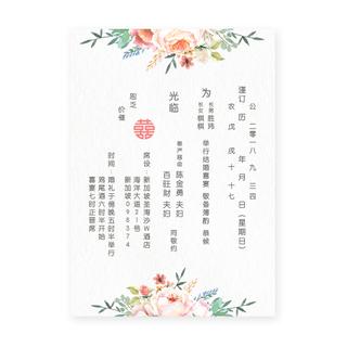 Paradise Blooms - Mandarin Invite