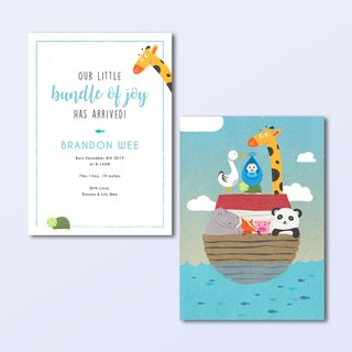 Animal Boat Birth Announcement