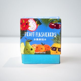 Personalised Chinese Flash Cards - Fruit Series