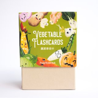 Personalised Chinese Flash Cards - Vegetable Series