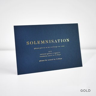 Classic Foil Solemnisation Card