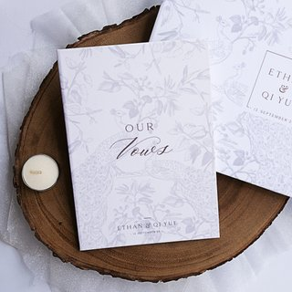 Personalised Vow Book - Chinoiserie Peacock