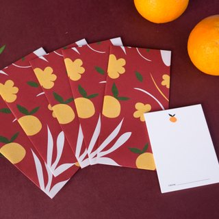 Money Packets Set - Quirky Mandarins