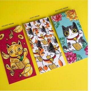 Money Packets Set - Fortune Cat Design Series (with Notecards)